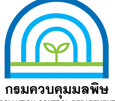 3.5.2.2 pollution control department)logo